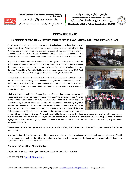 Badakshan Press Release , April 2017